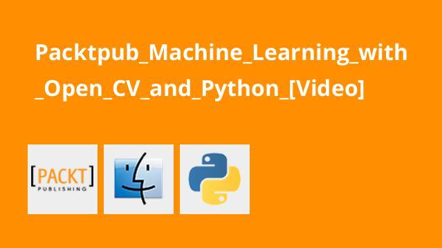 آموزش یادگیری ماشینی باOpenCV وPython